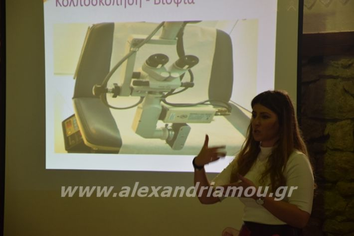 alexandriamou.gr_stamkopoulou191054
