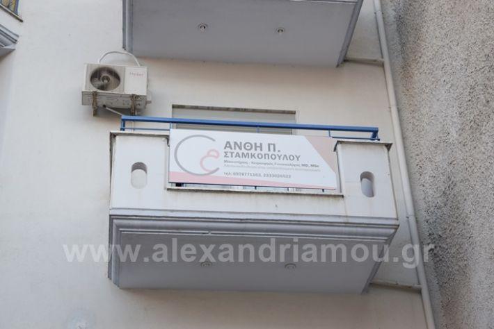 alexandriamou.gr_stamkopoulou19DSC_0376