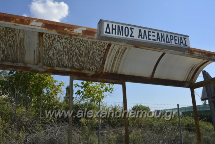 alexandriamou.gr_staseisalex005