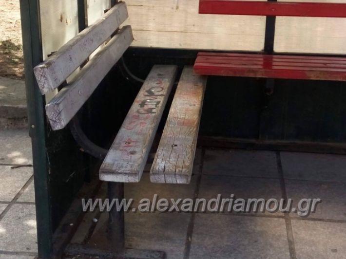 alexandriamou.gr_staseisalex076