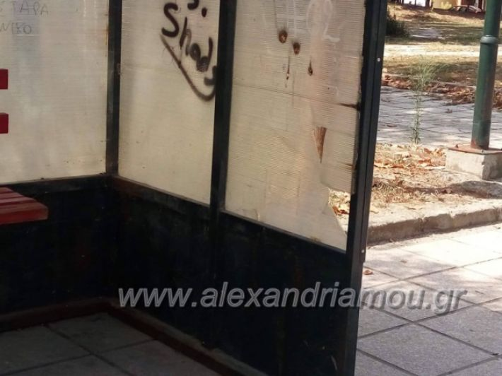 alexandriamou.gr_staseisalex078