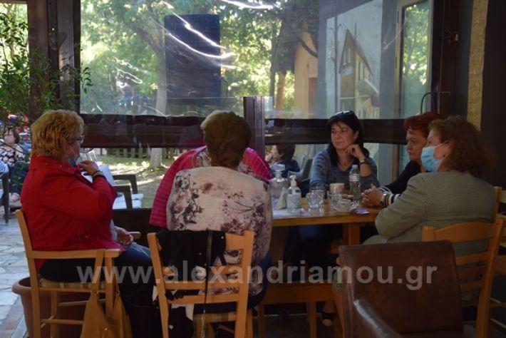 www.alexandriamou.gr_stathmos2128DSC_0827