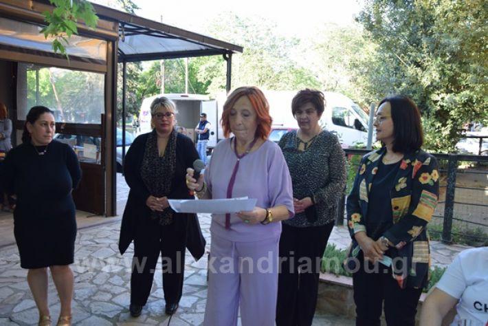 www.alexandriamou.gr_stathmos2128DSC_0840