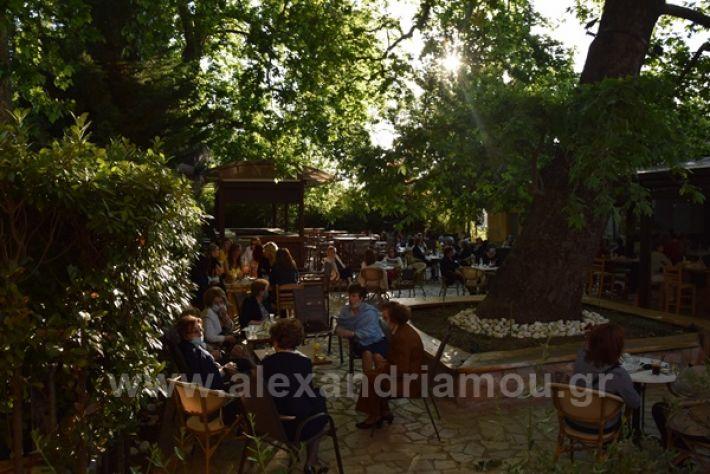 www.alexandriamou.gr_stathmos2128DSC_0858