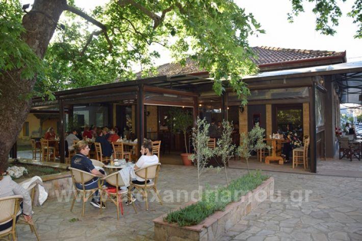 www.alexandriamou.gr_stathmos2128DSC_0861