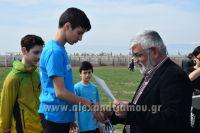alexandriamou_SEGAS_STIBOS018