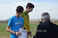 alexandriamou_SEGAS_STIBOS020