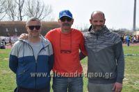 alexandriamou_SEGAS_STIBOS050
