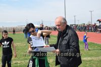 alexandriamou_SEGAS_STIBOS071