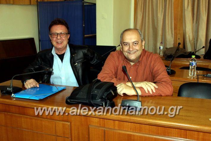 alexandriamou.gr_sto14.11.191IMG_0843