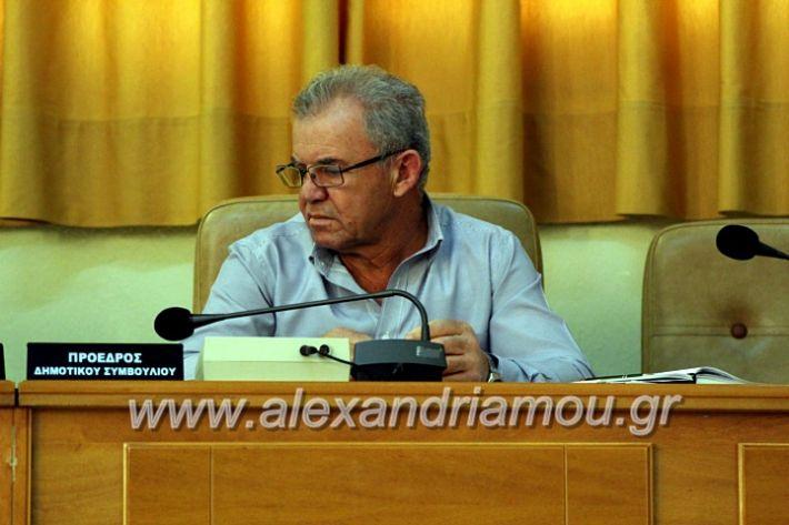 alexandriamou.gr_sto14.11.191IMG_0879