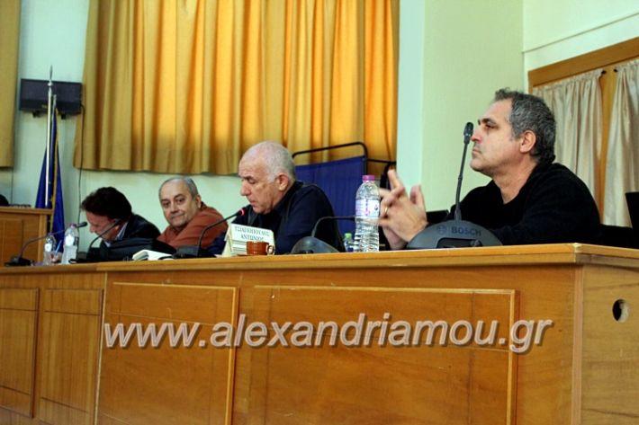 alexandriamou.gr_sto14.11.191IMG_0893