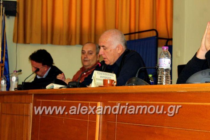alexandriamou.gr_sto14.11.191IMG_0894