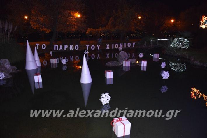alexandriamou.gr_anousa2019004