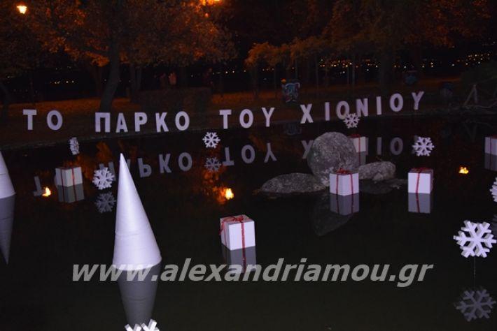 alexandriamou.gr_anousa2019012
