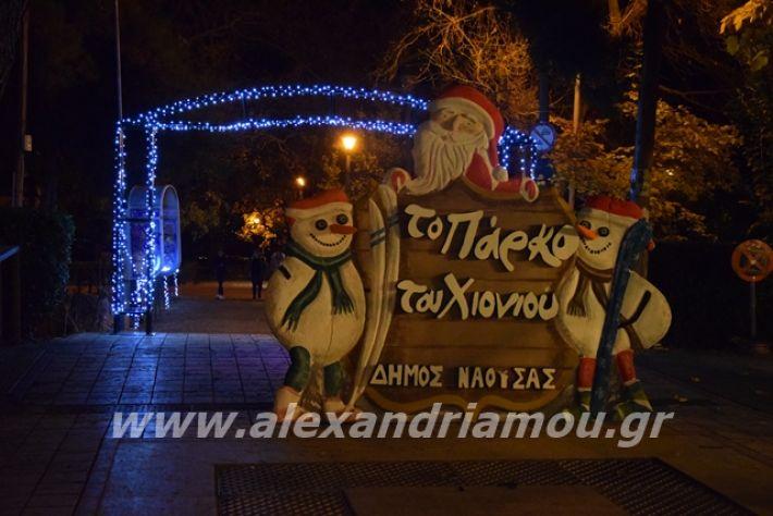 alexandriamou.gr_anousa2019064