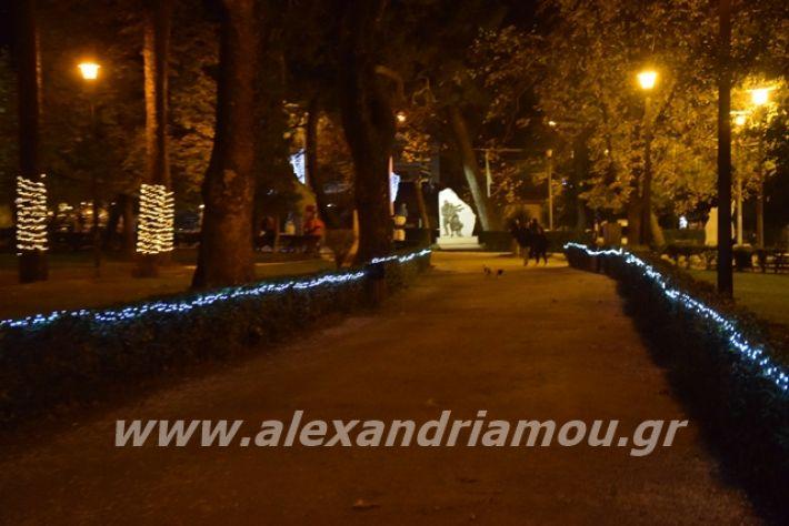 alexandriamou.gr_anousa2019099