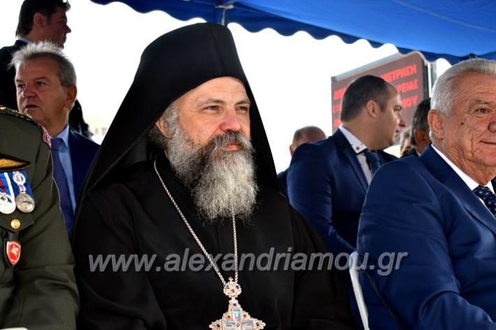 alexandriamou.gr_parelasi18.10.19DSC_0016
