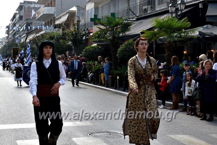 alexandriamou.gr_parelasi18.10.19DSC_0167