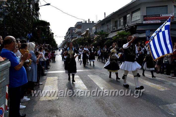 alexandriamou.gr_parelasi18.10.19DSC_0173