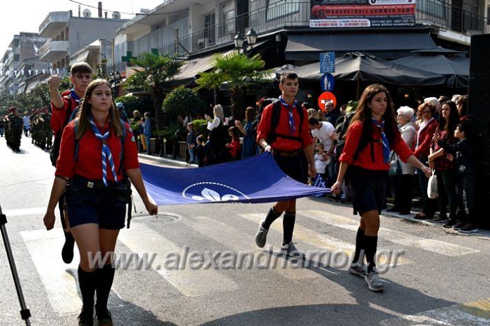 alexandriamou.gr_parelasi18.10.19DSC_0187