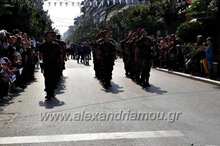alexandriamou.gr_parelasi18.10.19DSC_0189