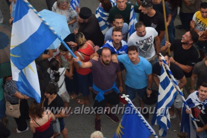 alexandriamou.gr_sullalitirio2011852001