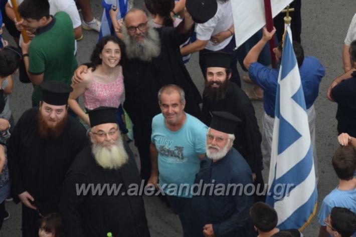 alexandriamou.gr_sullalitirio2011852002