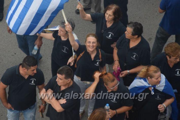 alexandriamou.gr_sullalitirio2011852003