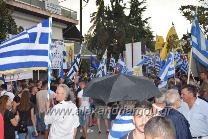 alexandriamou.gr_sullalitirio2011852004