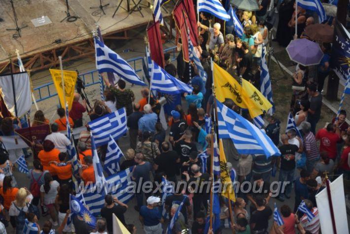 alexandriamou.gr_sullalitirio2011852007