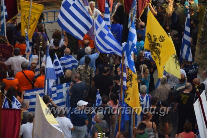 alexandriamou.gr_sullalitirio2011852010