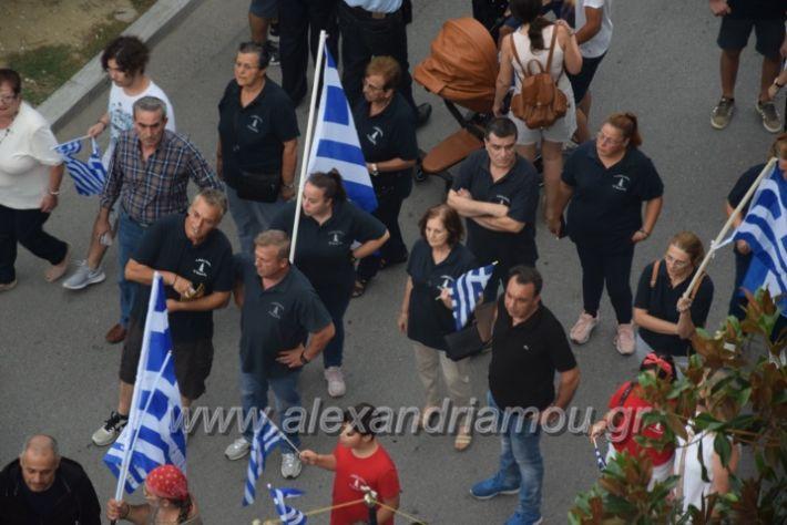 alexandriamou.gr_sullalitirio2011852011