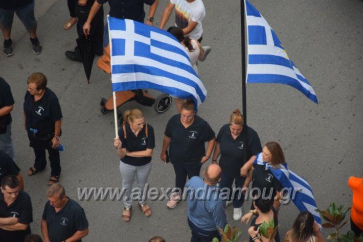 alexandriamou.gr_sullalitirio2011852016