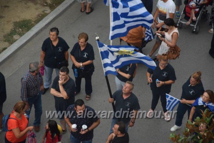 alexandriamou.gr_sullalitirio2011852018
