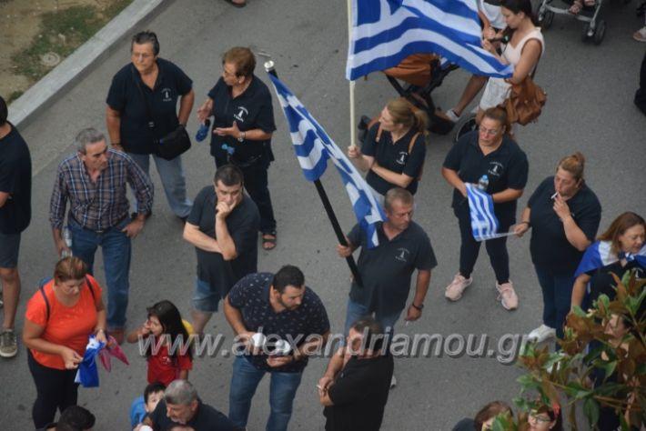 alexandriamou.gr_sullalitirio2011852019