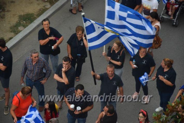 alexandriamou.gr_sullalitirio2011852020