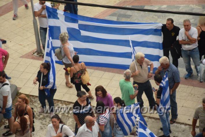 alexandriamou.gr_sullalitirio2011852021