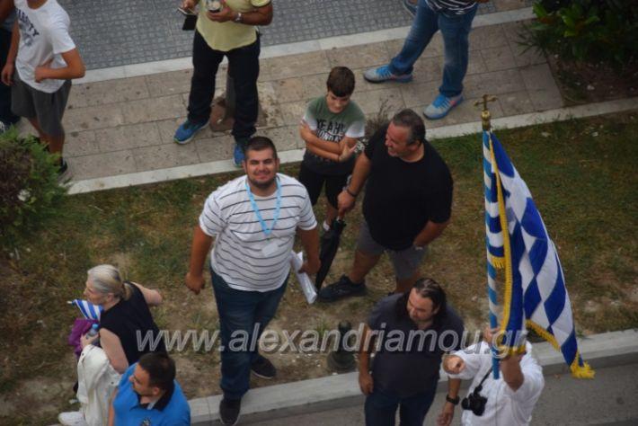alexandriamou.gr_sullalitirio2011852022