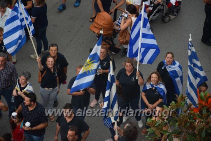 alexandriamou.gr_sullalitirio2011852023