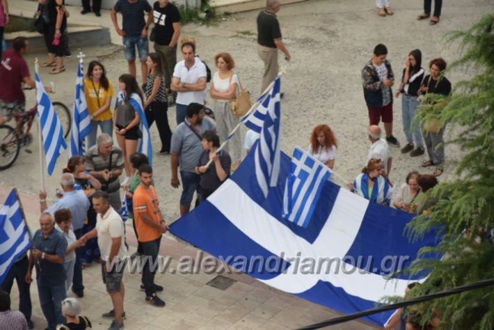 alexandriamou.gr_sullalitirio2011852024