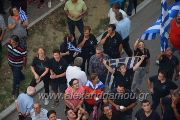 alexandriamou.gr_sullalitirio2011852025