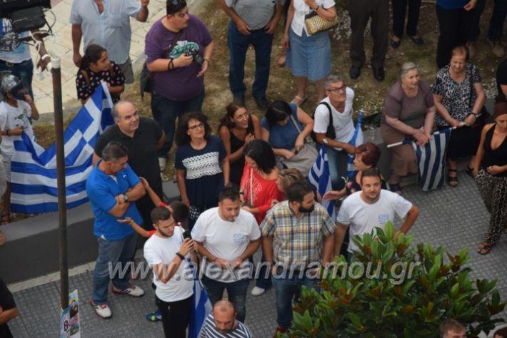 alexandriamou.gr_sullalitirio2011852026