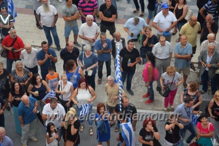 alexandriamou.gr_sullalitirio2011852027