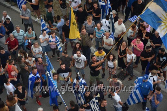 alexandriamou.gr_sullalitirio2011852028