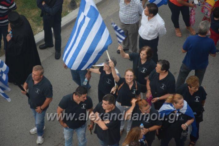alexandriamou.gr_sullalitirio2011852029