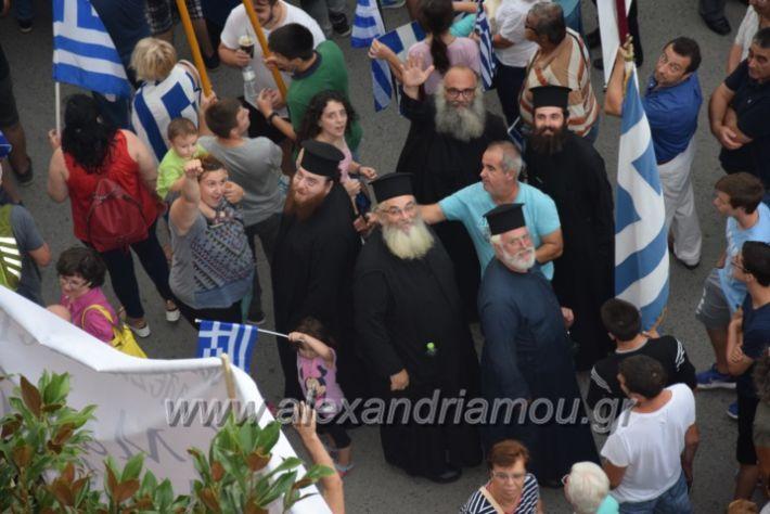 alexandriamou.gr_sullalitirio2011852030