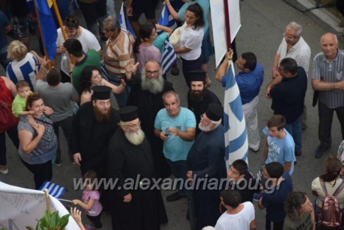 alexandriamou.gr_sullalitirio2011852031