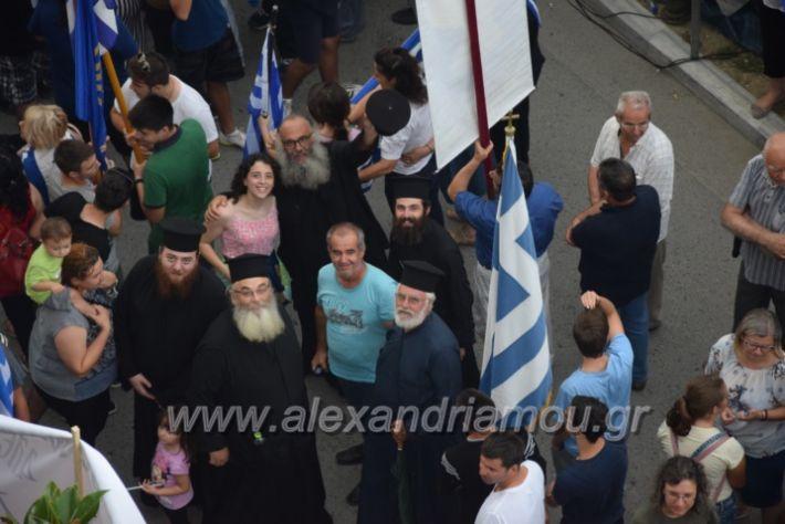 alexandriamou.gr_sullalitirio2011852032
