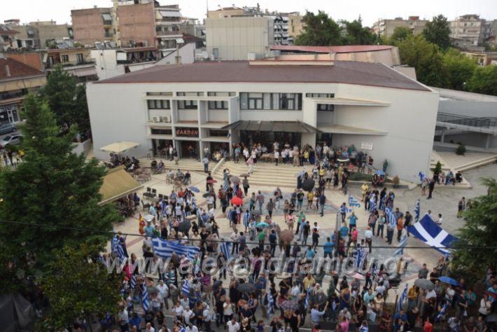 alexandriamou.gr_sullalitirio2011852033